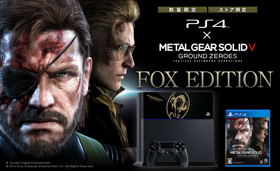 [Recopilatorio #2]¦- PlayStation 4 -¦- ⌠ ☞ Noticias☞⌡ - Página 2 Metal_gear_solid_5_ground_zeroes-2467754