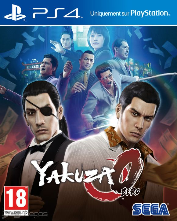 yakuza_zero_the_oath_s_place-3615270.jpg