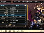Coven and Labyrinth of Refrain - Imagen