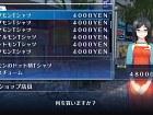 Imagen PS4 Digimon Story: Hacker's Memory