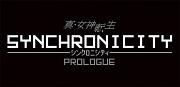 Persona: Synchronicity Prologue PC