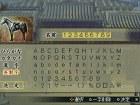 Dynasty Warriors BB - Imagen PSP