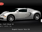 Gran Turismo PSP - Imagen PSP