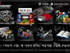 Gran Turismo PSP - Imagen