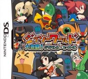 Jigsaw World DS