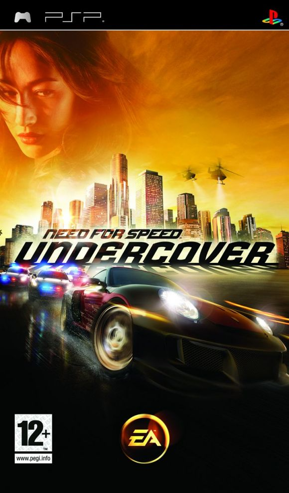 Car�tula de Need for Speed Undercover