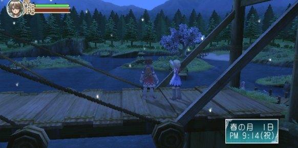 Rune Factory Frontier (Nintendo Wii)