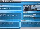 Gundam Senjo no Kizuna - Imagen PSP