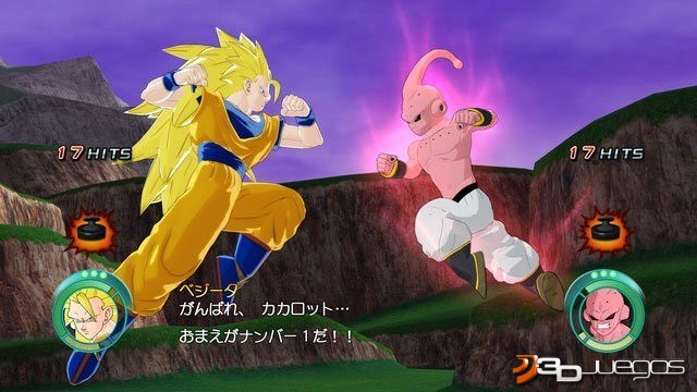 Dragon Ball Raging Blast - Impresiones TGS 09