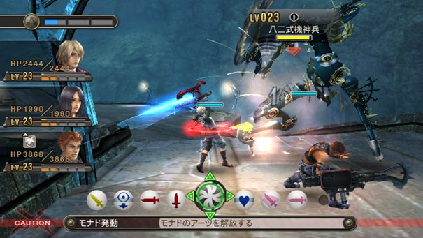 Xenoblade Chronicles - Impresiones jugables