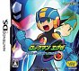 Mega Man Battle Network: Operate Shooting Star