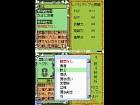 Imagen DS RPG Maker DS