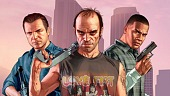 Fechan en Amazon Alemania GTA V Premium Edition