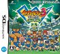 Inazuma Eleven 3