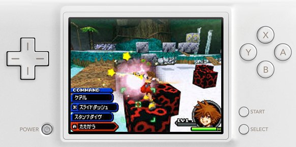 Kingdom Hearts Re Coded: Primer contacto