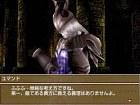 White Knight Chronicles Origins - Imagen