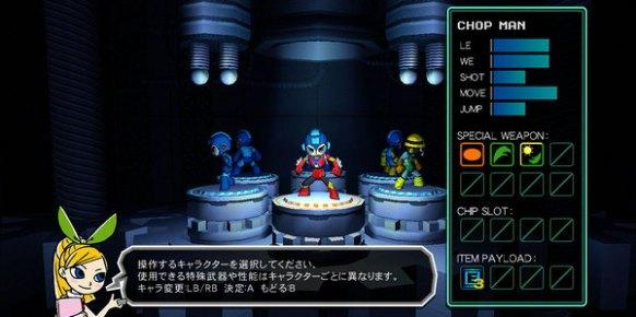 Mega Man Universe: Impresiones