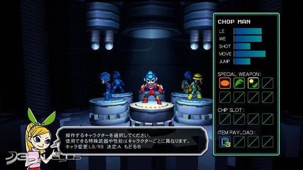 Mega Man Universe - Impresiones