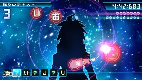 Imágenes de DanganRonpa (PSP)