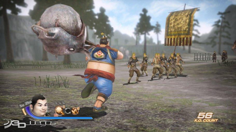 Dynasty Warriors 7 - An�lisis