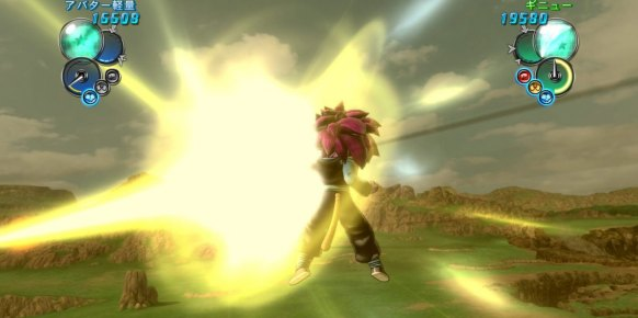 Dragon Ball Z Ultimate Tenkaichi (Xbox 360)