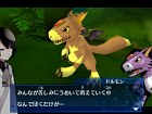 Pantalla Digimon World Re: Digitize