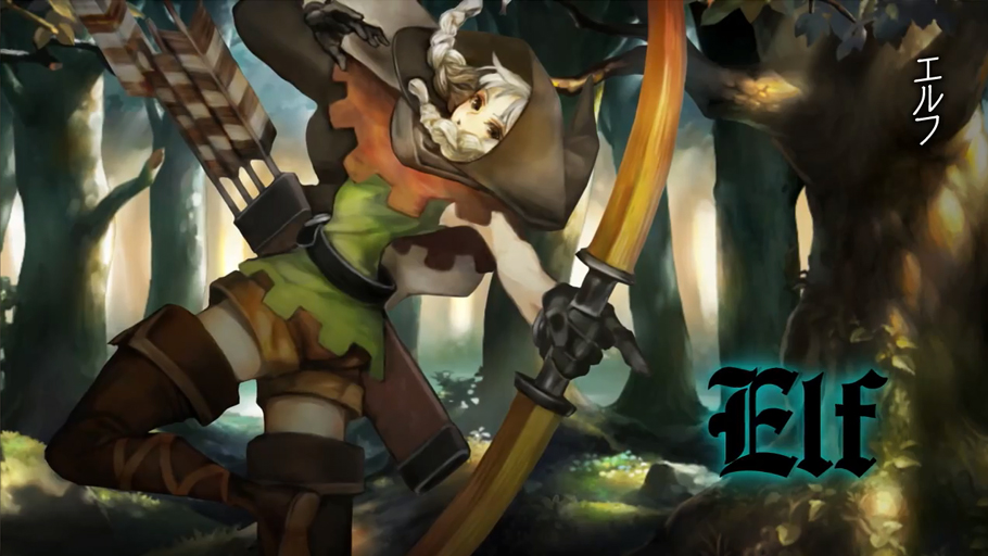Dragon's Crown - An�lisis