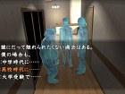 Imagen PS3 New Kamaitachi no Yoru