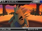 Pokédex 3D Pro - Imagen 3DS
