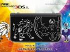 Imagen Nintendo 3DS XL