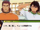 Tiger & Bunny On Air Jack PSP
