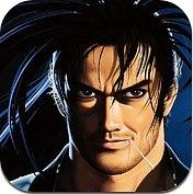 Carátula de Samurai Shodown 2 - iOS