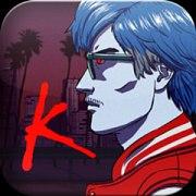 Carátula de Kavinsky - iOS