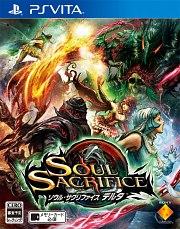 Carátula de Soul Sacrifice Delta - Vita