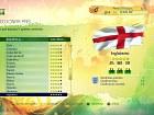 Pantalla Mundial de la FIFA Brasil 2014
