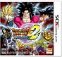 Dragon Ball Heroes Ultimate 2