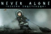Carátula de Never Alone - PS3