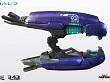 Ponen a la venta réplicas del rifle de plasma de Halo