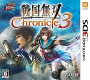Carátula de Samurai Warriors Chronicles 3 - 3DS