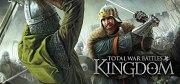 Total War Battles: Kingdom Mac