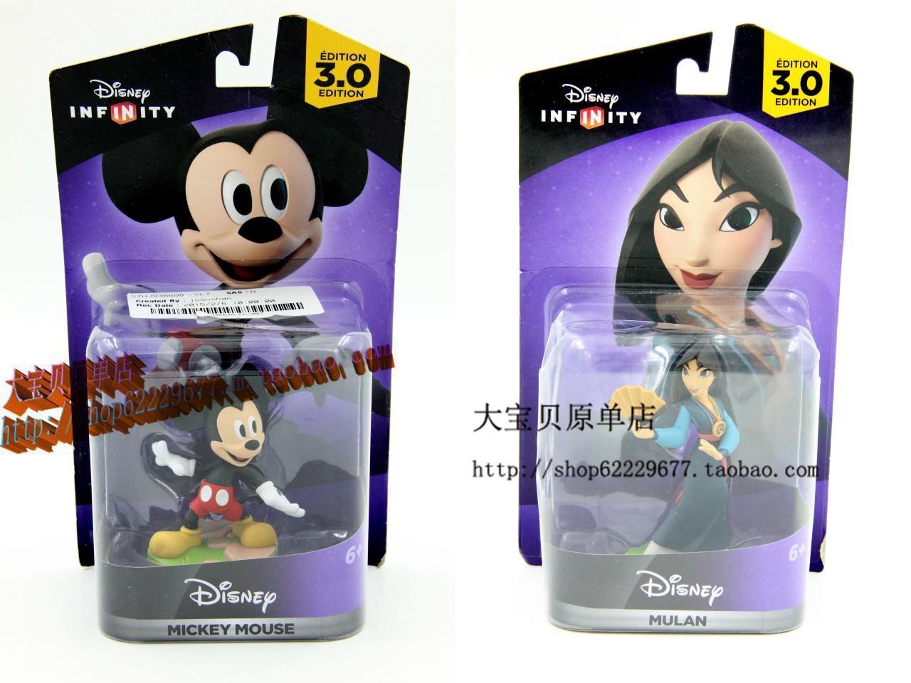 Primeros Rumores De Disney Infinity 3 0 Descubiertos Los