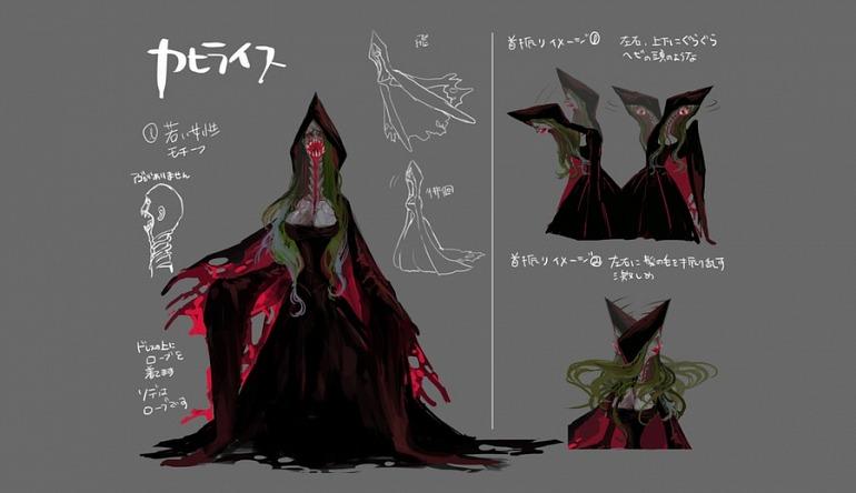 Cyhyreath, Enemigo de Bloodstained: Ritual of the Night
