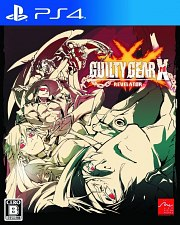 Carátula de Guilty Gear Xrd: Revelator - PS4