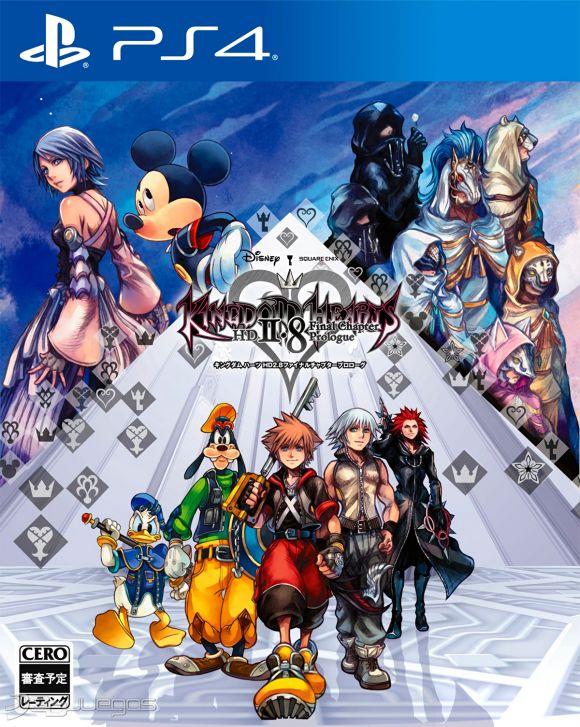 Kingdom Hearts Orden De Juego Kingdom Hearts Hd Ii 8 Prologue