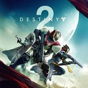 Carátula de Destiny 2 - Stadia