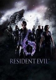 Resident Evil 6 (2016) PS4