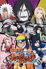 Carátula de Naruto: Ultimate Ninja Blazing - iOS