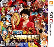 Carátula de One Piece: Pirate Colosseum - 3DS
