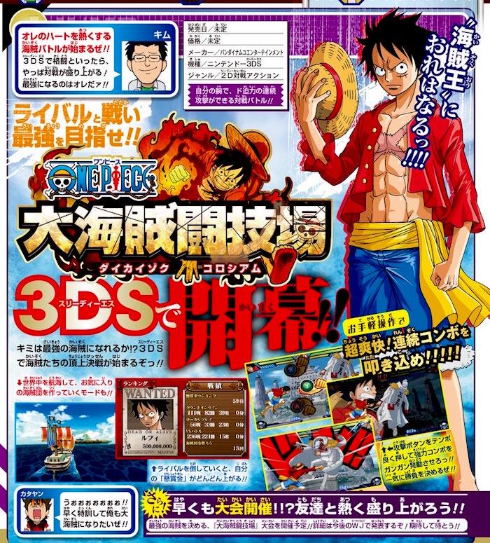 Anunciado One Piece: Great Pirate Colosseum, acción bidimensional para Nintendo 3DS