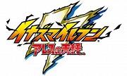 Inazuma Eleven Ares Nintendo Switch